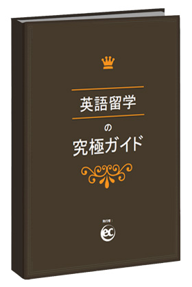 ebook-cover-JP