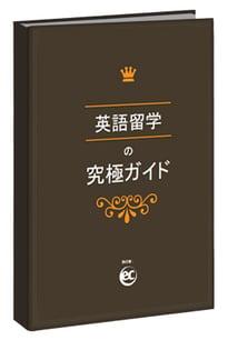 ebook-cover-JP